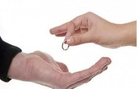 تأمين ضد «مخاطر الطلاق»