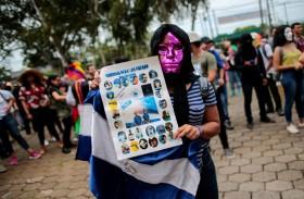 مؤيدون لرئيس نيكاراغوا يقتحمون كاتدرائية ماناغوا