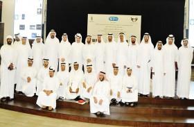 مآثر زايد ضمن احتفالية باليوم العالمي للعمل الإنساني نظمته جمعية الإمارات للإيجابية والسعادة بالعين