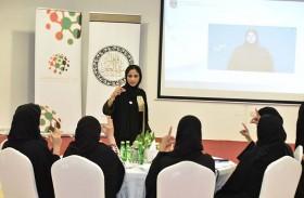 تنمية المجتمع تعرف الجمهور بأساسيات لغة الإشارة
