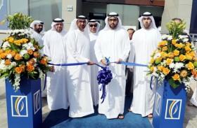 ولي عهد أم القيوين يفتتح مقراً  لفرع  بنك الإمارات دبي الوطني بالإمارة