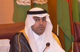 البرلمان العربي يدين العمل الإرهابي الذي استهدف الحرم المكي الشريف