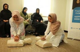 فروع نادي سيدات الشارقة تدرب موظفيها على الإسعافات الأولية