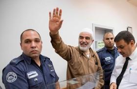 شرطة الإحتلال الإسرائيلي تعتقل رائد صلاح