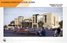 حمدان بن راشد يعتمد 60 مليون درهم لإنشاء مبنى مركز البرشاء المجتمعي