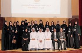 سيدات أعمال الامارات ينتخبن مجلس إدارة جديد
