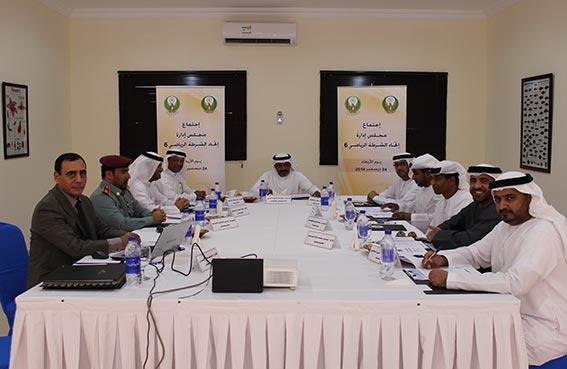 اتحاد الشرطة الرياضي يناقش خطط واستراتيجية العام الجديد
