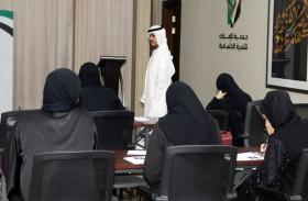 دبلوم المرأة القيادية بجمعية الإمارات للتنمية الاجتماعية