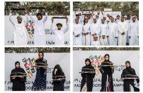 تألق مبهر للراميات الإماراتيات ..ومشاركة متميزة للناشئين وكبار السن