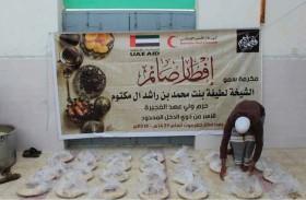 « الهلال الأحمر الإماراتي « يوزع وجبات إفطار صائم بمناطق أرياف المكلا