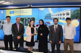 برنامج الإمارات لبحوث علوم الاستمطار يستكشف شراكات جديدة في هونج كونج