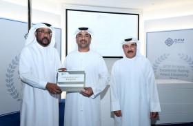 «الشارقة الإسلامي للخدمات المالية» تفوز بجائزة «تقييم تميّز الوسطاء – فئة الخمس نجوم» من سوق دبي المالي