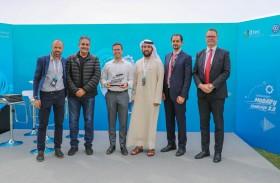 «دبي للسيليكون» و «فولكس واجن» يكشفان عن الفائز بتحدي التنقل