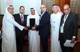 انطلاق فعاليات الدورة 15 لملتقى التأمين الخليجي في «دبي»