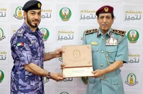 القيادة العليا لشرطة رأس الخيمة تؤكد قيمة المواطنة الايجابية
