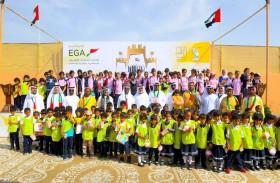 نادي تراث الإمارات يفتتح مهرجان السمحة التراثي العاشر