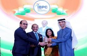 الزيودي يقدم جائزتي المجلس الهندي للأعمال لرئيس مجموعة بيور جولد