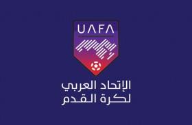 الجزيرة والوصل يشاركان في كأس محمد السادس للأندية الأبطال