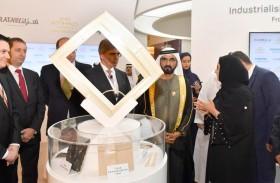 القمة العالمية للصناعة والتصنيع تعلن تحول دورتها للعام 2020 إلى سلسلة من الحوارات الافتراضية