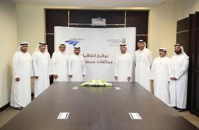 بلدية مدينة أبوظبي و«ساعد» توقعان اتفاقية تعاون مشترك بهدف رصد المخالفات في مصفح الصناعية