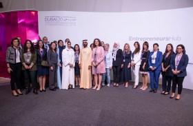محمد بن راشد يشهد الافتتاح الرسمي لمنتدى المرأة العالمي-دبي 2020