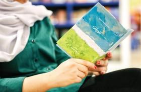 مشروع كلمة للترجمة في دائرة الثقافة والسياحة- أبوظبي يصدر الجينات لجوناثان سلاك