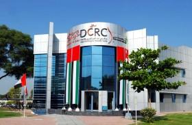 مركز الحبل السري بـ (صحة دبي) يطلق التسجيل الإلكتروني لتخزين الخلايا الجذعية