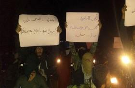 تظاهرات تطالب بطرد إيران وحزب الله من جنوب سوريا