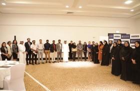 مركز عجمان للمسؤولية المجتمعية ينظم لقاء تعريفي لبرنامج توظيف أصحاب الهمم