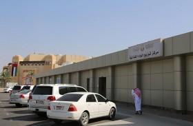 بلدية مدينة العين تحول خدمات المواد الغذائية المدعومة لخدمات رقمية