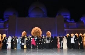 المشاركات في مسابقة الشيخة فاطمة الدولية للقرآن الكريم يزرن جامع الشيخ زايد