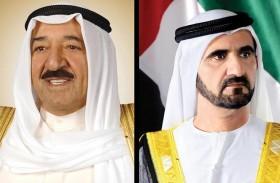 محمد بن راشد يهنئ الكويت قيادة وشعباً بعيدهم الوطني