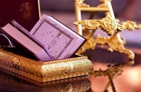 يجوز قراءة القرآن بدون وضوء