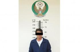 شرطة أبوظبي تضبط «مقنعاً» لمحاولته  سرقة محل صرافة بحجر وفلفل