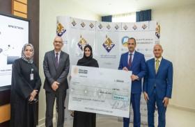 النعيمي الخيرية تدعم طلبة جامعة عجمان وكلية المدينة الجامعية