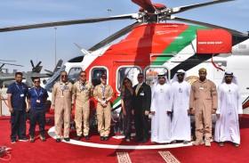 الوطني للبحث والإنقاذ يعرض في معرض دبي الدولي للطيران طائرة آجوستا ويست لاند - 139