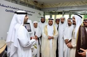 غرفة عجمان تبحث مع وفد اقتصادي سعودي التعاون المشترك