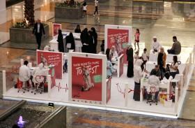 الصحة تنظم حملة توعوية بمناسبة يوم القلب العالمي