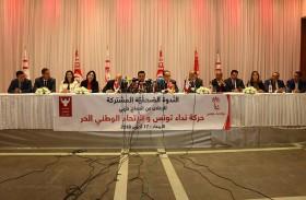 انطلاق قطار الاندماج بين الوطني الحر ونداء تونس