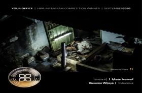 جائزة حمدان بن محمد للتصوير تنشر الصورة الفائزة بمسابقة مكتبك
