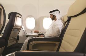 «عطلات فلاي دبي» توفر بمناسبة اليوم الوطني السعودي باقات خاصة لمسافري المملكة