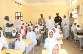 صندوق أبوظبي للتنمية يستكمل توريد الشحنة الثالثة من المستلزمات التعليمية لـ 400 ألف طالب في السودان
