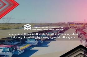 الإمارات للمزادات تطلق مبادرة سحب المركبات المتعطلة مجانا