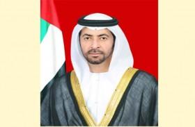 حمدان بن زايد : الإمارات اختطت نهجا متميزا وأسلوبا متفردا في تعزيز أوجه العمل التنموي والإنساني