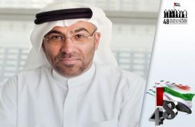 أحمد الصايغ : الاحتفال باليوم الوطني الـ 48 إحياء لـ «إرث الأولين»