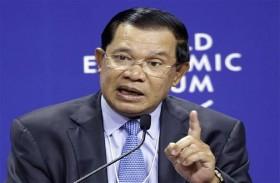 كمبوديا تدعو واشنطن لسحب المتطوعين في هيئة السلام