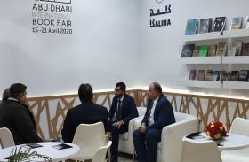 دائرة الثقافة والسياحة - أبوظبي تشارك في الدورة الـ28 من معرض نيودلهي الدولي للكتاب