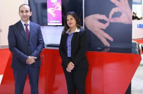 وزارة الاتصالات وتكنولوجيا المعلومات المصرية تدشن المركز التقني لخدمات الأشخاص ذوي الإعاقة