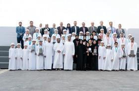 محمد بن زايد: الإمارات تولي اهتماما بالغا بالتقنيات الحديثة وتعزيز بيئة الابتكار