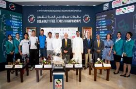 قرعة دولية دبي للتنس تضع مالك جزيري في مواجهة ديمتروف
